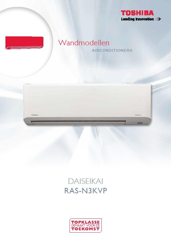 Toshiba_brochure_wandmodel_daiseikai_airco_Reva_BV